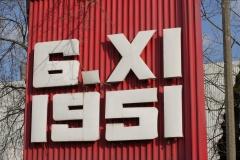 66 lat produkcji FSO 07