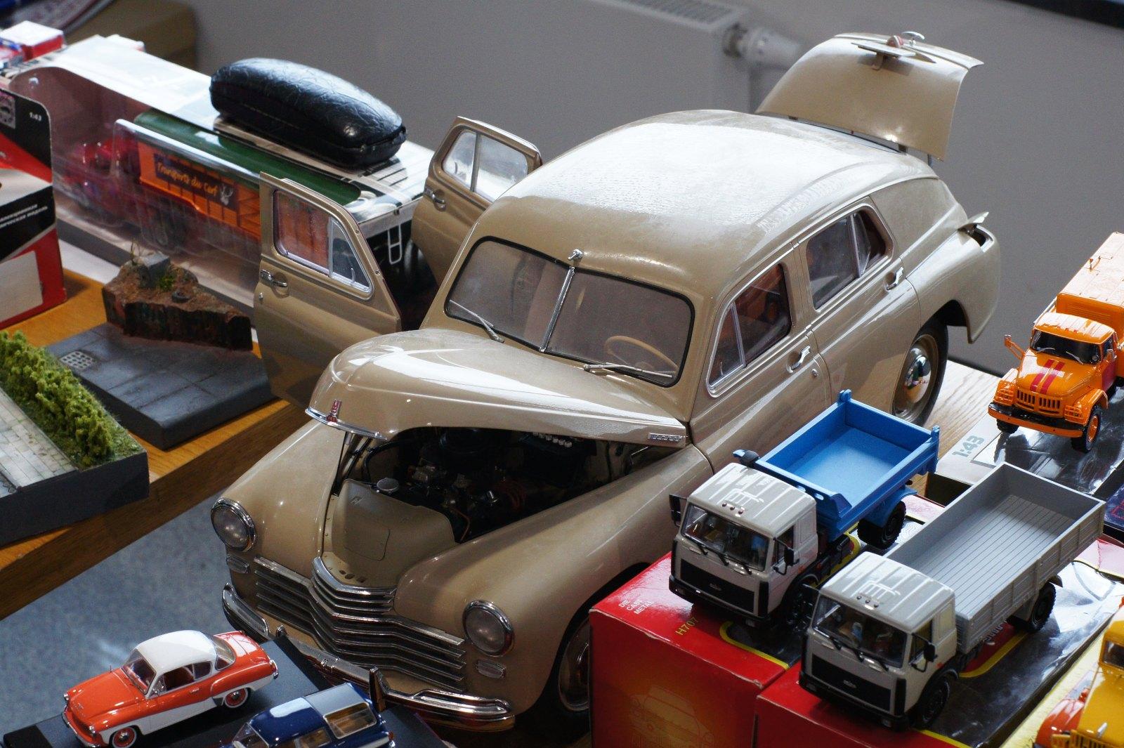 Giełda Modeli Samochodów 16