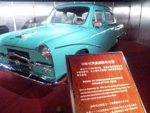 Fenghuang Sedan