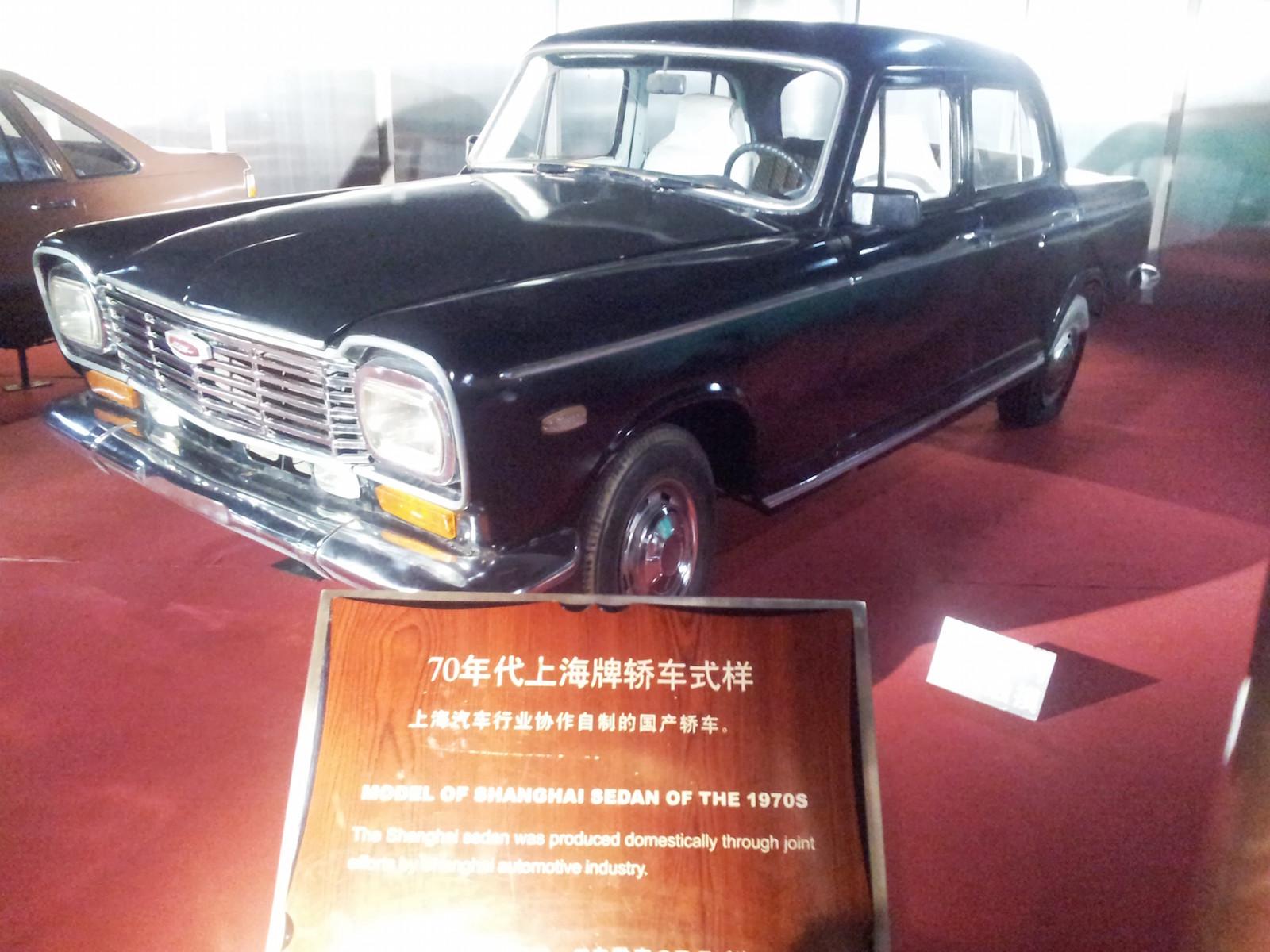 Shanghai Sedan